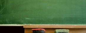 ΄Αδειες εκπαιδευτικών