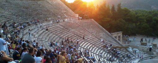 Ειδικά πακέτα προσφορών για το Αρχαίο Θέατρο Επιδαύρου