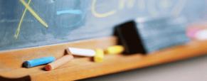 Αίτημα ορισμού 2ου υποδιευθυντή σε Σχολεία της Φ.Ε.